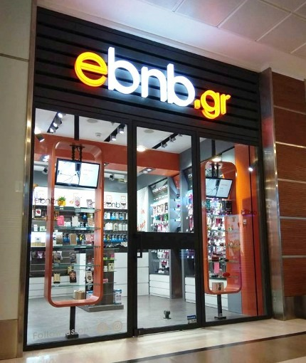 καταστημα ebnb στο mall επιπλωση