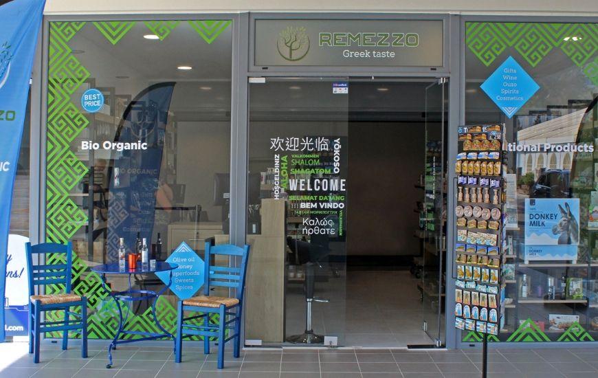καταστημα βιολογικων ειδων και delicatessen remezzo taste επιπλωση shopkit