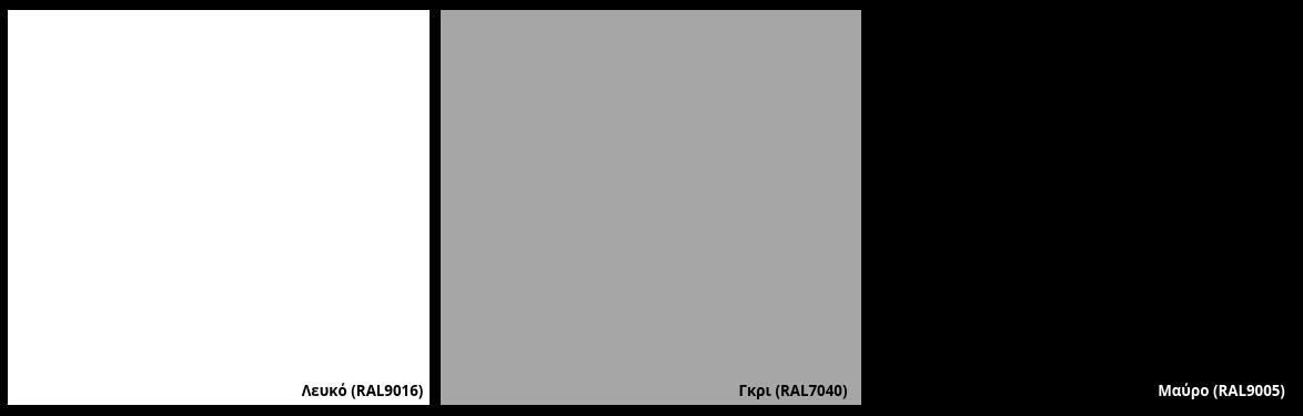 χρωματολογιο ηλεκτροστατικης βαφης shopkit basic
