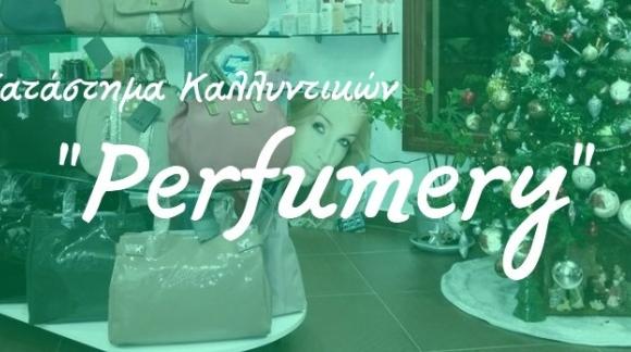 """Γόνδολα για Τσάντες στο Κατάστημα Καλλυντικών """"Perfumery"""""""