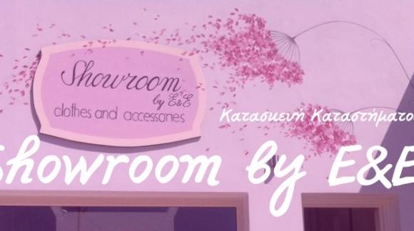 Μπάρες Τοίχου Κρέμασης για Κατάστημα Ένδυσης Showroom by E&E