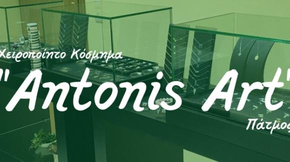 Βιτρίνες Κοσμημάτων για την Antonis Art στην Πάτμο