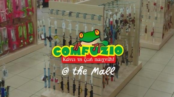 Γόνδολες Μεσαίου Χώρου για το Κατάστημα Confusio στο The Mall