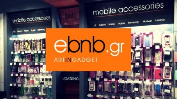 Επίπλωση Καταστήματος EBNB στο Mall